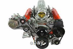 Sanden 508 LS1 Camaro A/C Air Conditioner Compressor Bracket Kit LS LSX AC
