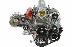 Sanden 508 Ls Truck Suv A/c Air Conditioner Compresseur Kit Lsx Ac